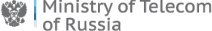 Ministry of Telecom and Mass Communications of the Russian Federation