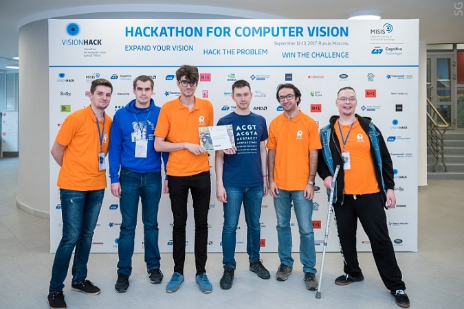 Team of Innopolis University won in the category of road hump detection at VisionHack 2017